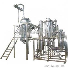 中小式中药及植物提取浓缩机组设备