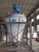 锥形真空混合干燥机