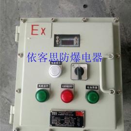 电加热超温保护防爆仪表箱