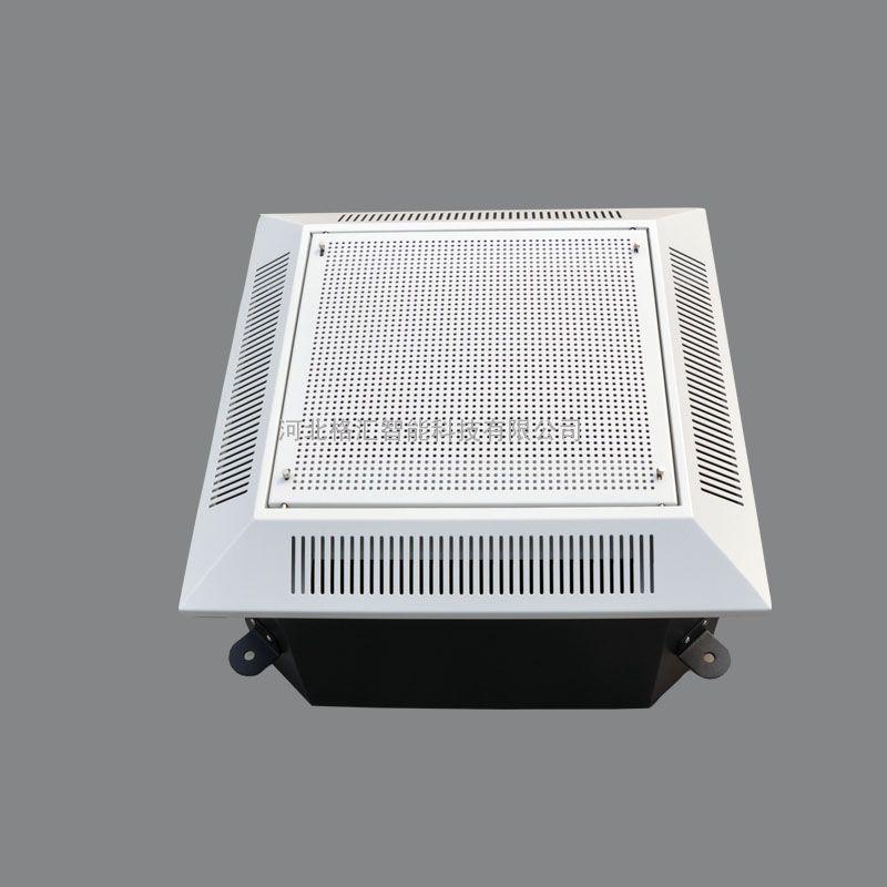 吸顶式电子空气净化机、吸顶式电子空气净化机厂家直销
