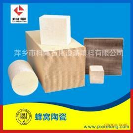 汽车尾气处理用蜂窝陶瓷蓄热体 蜂窝陶瓷填料多孔填料