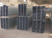 【C型钢】价格【镀锌C型钢】销售云南昆明C型钢生产厂家直销