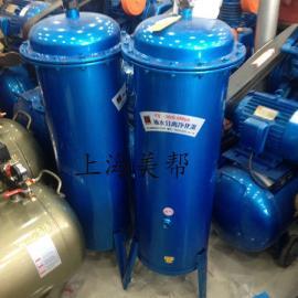 压缩空气净化器FS-上海油水分离器