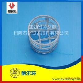 井字型鲍尔环填料 塑料全新聚丙烯鲍尔环现货