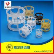 生产现场:塑料鲍尔环填料 PP材质鲍尔环规格