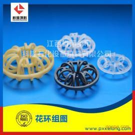 优质塑料花环填料 PP特拉瑞填料 带刺花环填料
