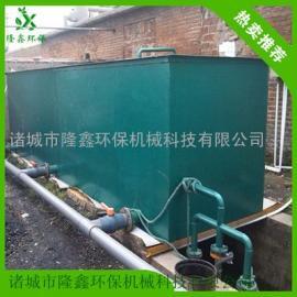 饭店污水处理设备 饭店废水处理设备价格