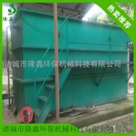 餐饮污水处理设备 餐饮废水处理专用设备 气浮设备