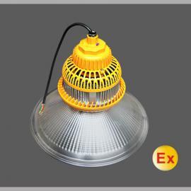 新款80WLED防爆灯80WLED防爆工矿灯化工厂用防爆灯