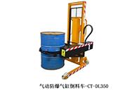 厂家直销气动防爆堆高车油桶搬运车倒料车加料车