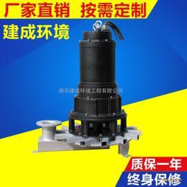 南京建成牌潜水曝气机、离心曝气机、潜水曝气机厂家建成直销,欢