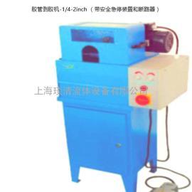 供应:胶管剥胶机、扒皮机、剥胶机、钢丝管剥胶机;自带安装停止