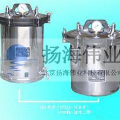 不锈钢高压灭菌器-不锈钢高压灭菌器价格