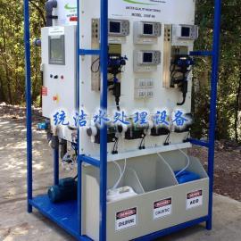 Hades-SY系列实验室无机废水处理设备