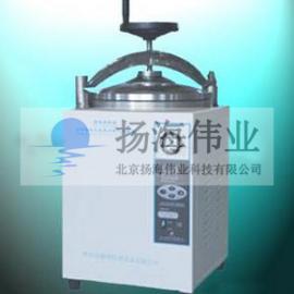不锈钢立式高压灭菌器-工业不锈钢立式高压灭菌器