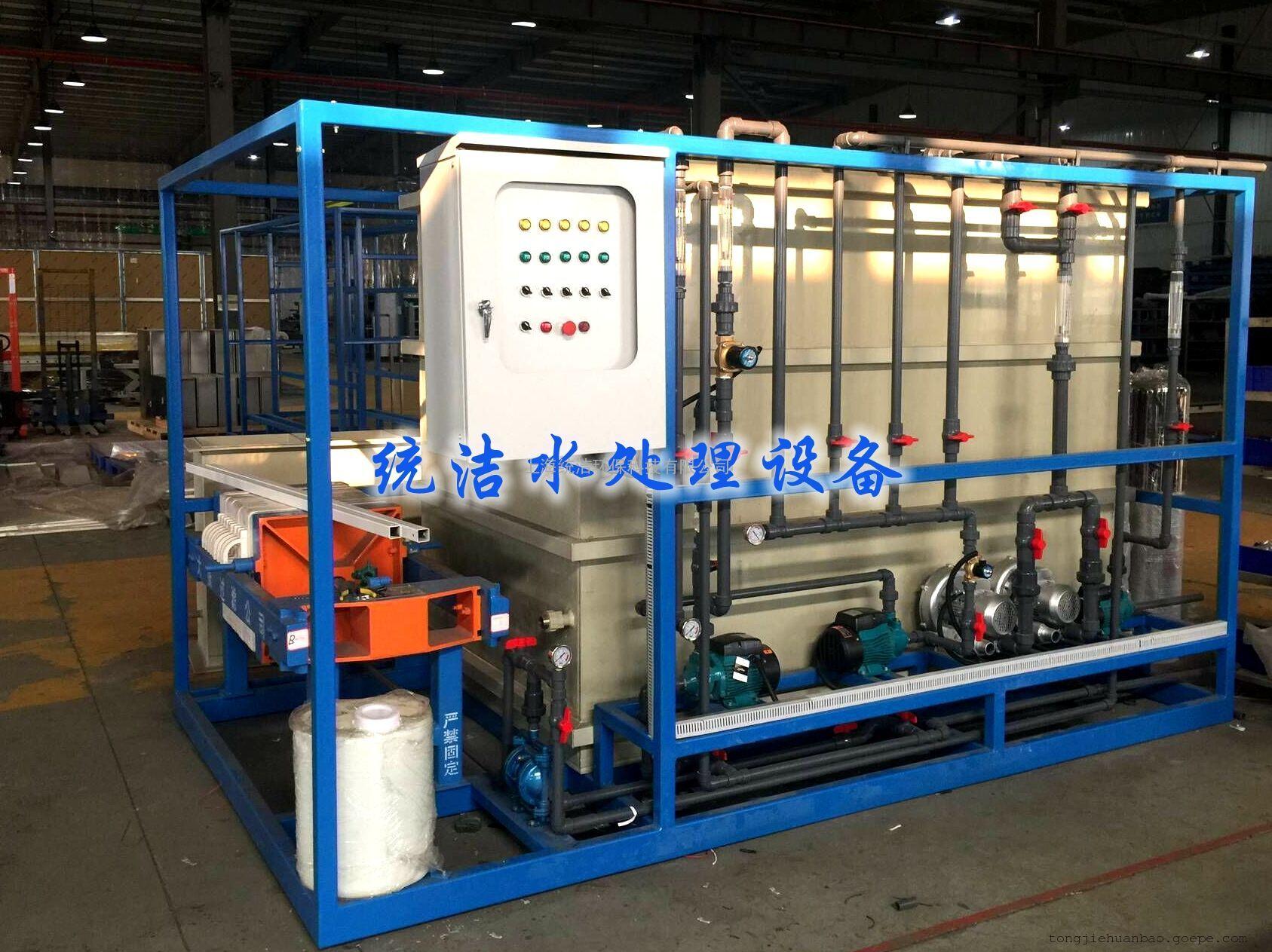 生物制剂废水处理设备(诊断试剂废水处理设备)