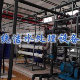 沼液废水处理设备(沼液浓缩)