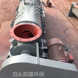 雄县DSZ单轴粉尘加湿搅拌机/螺旋加湿卸灰机的优点