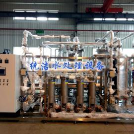 核废液浓缩处理设备