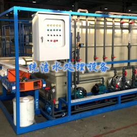 垃圾渗滤液处理系统