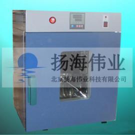 实验室干烤灭菌器-实验室干烤灭菌器品牌