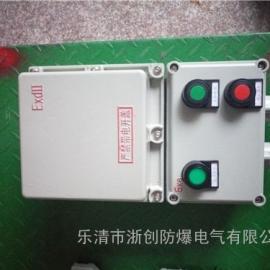 BQC53-20/380V防爆磁力启动器