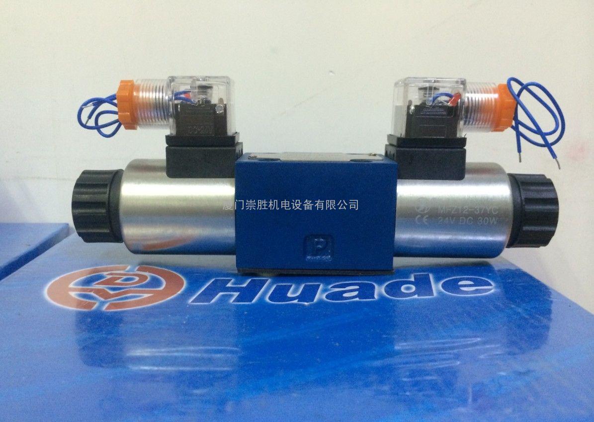 厂价直销4WE6J61B/CG24N9Z5L北京华德电磁阀