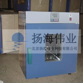 精密程控鼓风干燥箱-工业精密程控鼓风干燥箱