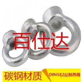 英美制吊环吊母螺母螺丝螺栓带字吊环