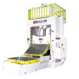 100-500吨合模机
