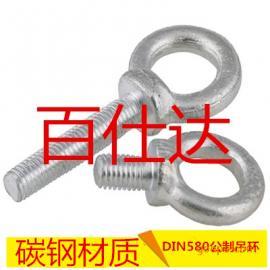 DIN580-公制吊环-吊环螺母- 圆环吊母