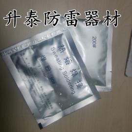 热熔焊剂 放任焊接焊粉的使用注意事项