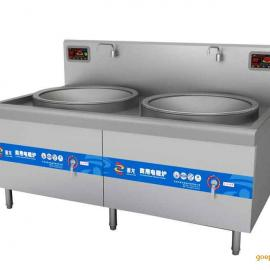 厂家直销 大功率商用电磁炉 电磁双头大炒锅