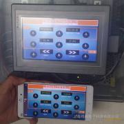 速控10寸手机app远程监控工业人机界面HC-Suk8102