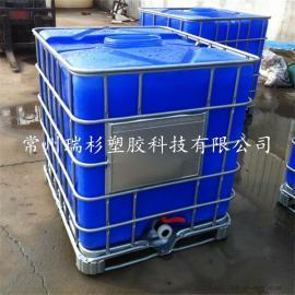 1吨集装桶 1立方吨桶生产厂家