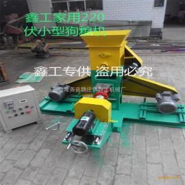 狗粮机 多功能饲料膨化机 宠物饲料生产线 鱼龟饲料膨化机 小型