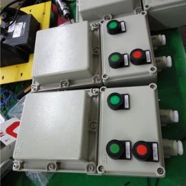 BQC-N防爆可逆磁力起动器