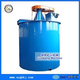 供��XB��拌桶 �V用����拌槽 提升式��拌桶 防腐�g��拌桶