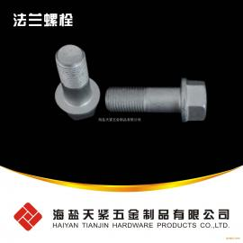 GB5789法兰螺栓M10*35现货销售DIN6921