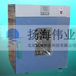 工业远红外干燥箱-工业远红外干燥箱品牌