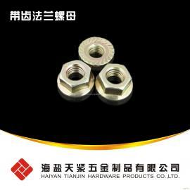 法兰螺母平板法兰压点螺母 法兰压点锁紧螺母GB6187