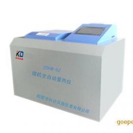 河南ZDHW-8D微机全自动量热仪,微机触控量热仪