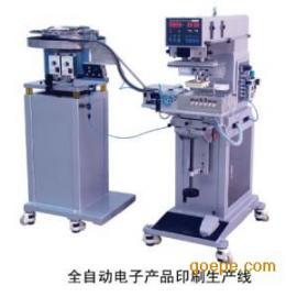 泉州丝印机厂家,泉州市移印机工厂,泉州市丝网印刷机设备