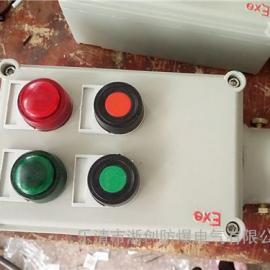 故障复位防爆操作柱/BEC56防爆开关箱隔爆型