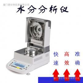 塑胶水分测定仪,卤素快速水分测定仪
