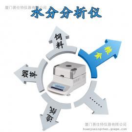 塑胶快速水分检测仪@改性塑料水分测试仪