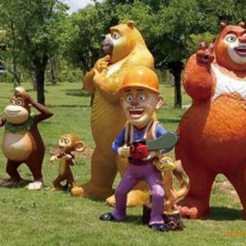 东莞卡通雕塑厂促销玻璃钢卡通雕塑 熊出没雕塑 公园主题雕塑