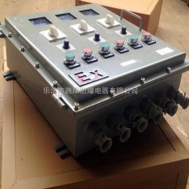 BXK-T定做一控一防爆阀门控制箱