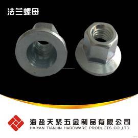 防脱锁紧螺母 法兰尼龙螺母DIN985 M10 海盐螺母