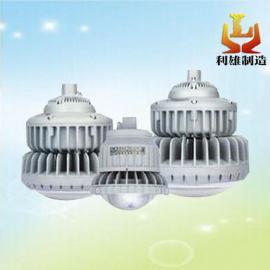 化工厂用LED防爆灯100WLED防爆灯50WLED防爆灯